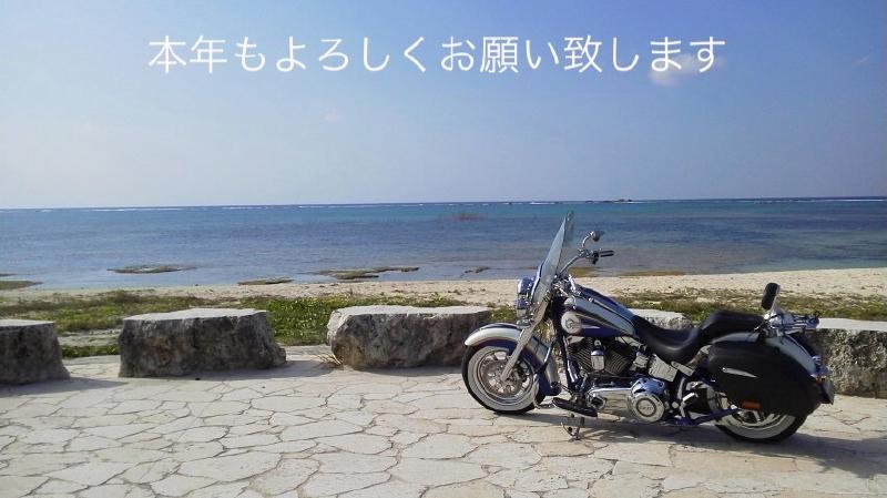 @@okinawa情報